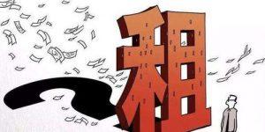 房客租金如何管?西安市住建局诠释《实施意见》细则