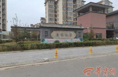 秦汉新城周礼佳苑公租房租金涨了一倍?