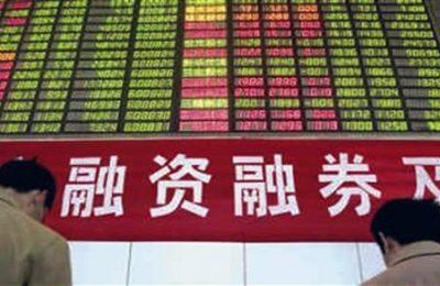 两市两融余额增加26.05亿元 82股融资余额增幅超过5%