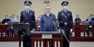 华融公司原董事长赖小民一审被判死刑 涉案超17亿