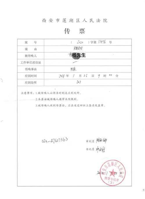 西安男子因ihpone12不含充电器起诉苹果公司