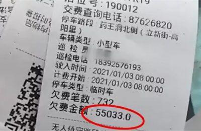 西安一报废车停路边两年多欠费超5万 官方:无拖移车辆职能