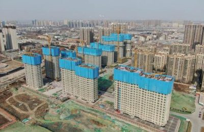 西安市经济适用住房、限价商品房项目进展情况及报名须知(12月)