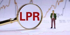 1年期LPR仍为3.85% 连续10期未调整
