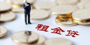 """北京长租公寓监管新规下月起实施:""""租金贷""""只拨付给个人"""