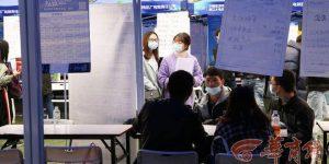 """""""仙交大""""招聘会来了 全国700多家单位企业招贤纳士"""