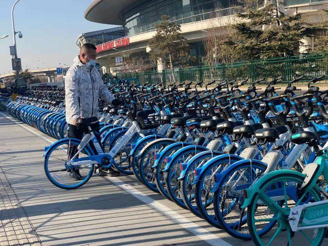 哈啰出行发布2019年大数据 西安成热力骑行城市