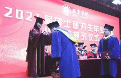 西京学院2021届103名硕士研究生毕业