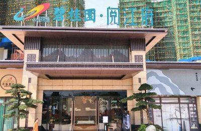 碧桂园·阅江府20#楼正在登记中 均价21632元/㎡