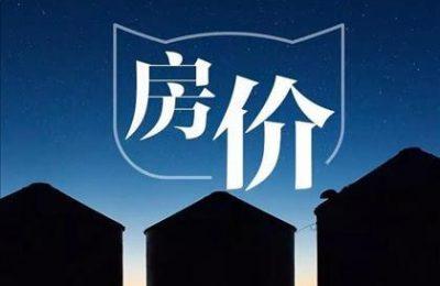 严查风暴:经营贷起底违规杠杆购房产业链