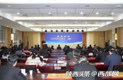 """2021年陕西高校教育教学及科技工作围绕""""五个聚焦"""""""