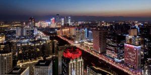 西安出台房产新政:商品房买卖合同网签备案满5年后方可交易