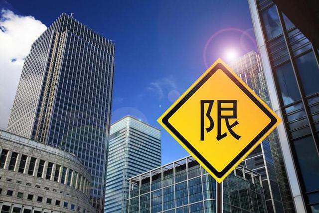 解析2021西安市购房政策及买房需要注意哪些细节