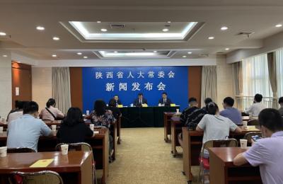 《陕西省全民健身条例》将于9月1日起施行