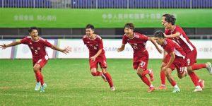 陕西队夺得十四运会男足U18组冠军