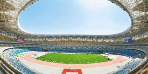 第十四届全运会开幕式将于今晚西安举行